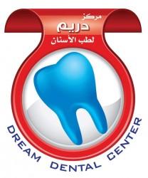لوجو مركز دريم لطب الاسنان