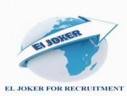 لوجو Joker