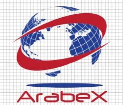 لوجو المؤسسة العربية للتوريدات و النقل