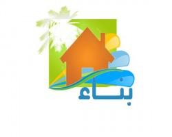 لوجو شركة شركة بناء للاسكان واداره المشروعات