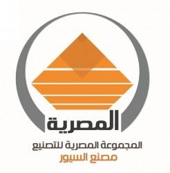 لوجو المجموعة المصرية للتصنيع
