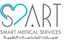 لوجو شركة سمارت للخدمات الطبيه