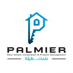 لوجو شركة  بالمير للاستثمار العقاري وادارة المشروعات