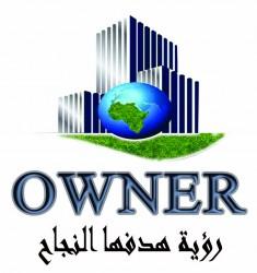 لوجو شركة شركة اونر للتنمية الزراعية والتطوير العقاري