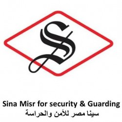 لوجو شركة سينا مصر للأمن والحراسة