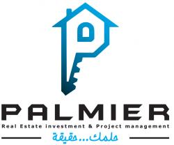 لوجو شركة بالمير للاستثمار العقاري و ادارة المشروعات