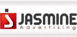 لوجو شركة جاسمن للدعايه والاعلان
