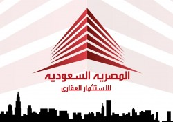 لوجو المصرية السعودية للاستثمار العقاري