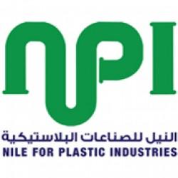 لوجو شركة النيل للصناعات البلاستيكية