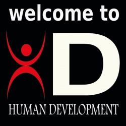 لوجو شركة هيومان ديفيلوبمنت للخدمات الامنية