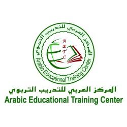لوجو شركة المركز العربي للندريب التربوي (رابطة)