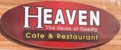 لوجو شركة شركة هيفن