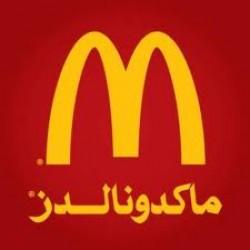 لوجو شركة مكدونالدز