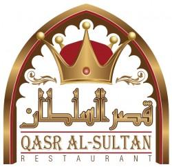 لوجو المصرية للمطاعم والكافيهات