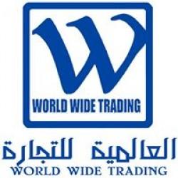 لوجو شركة العالمية للتجارة