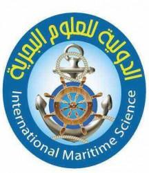 لوجو الاكاديمية الدوليه للعلوم البحرية