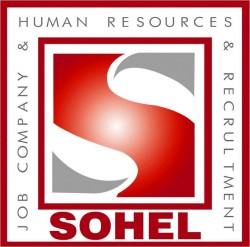 لوجو شركة سهيل للموارد البشرية والتوظيف بالخارج