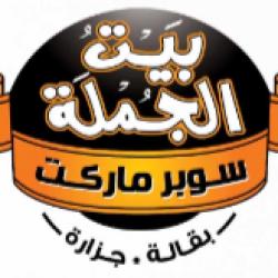 مدير فرع / مشرف فرع
