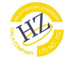 لوجو شركة شركة هلا الذهبية لتوظيف المصريين بالخارج