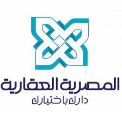لوجو شركة شركة المصرية العقارية