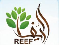 لوجو شركة تنمية الريف المصري الجديد