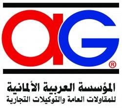 لوجو شركة المؤسسة العربية