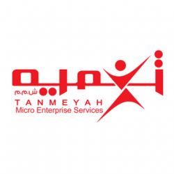 لوجو شركة تنمية لخدمات المشروعات متناهية الصغر