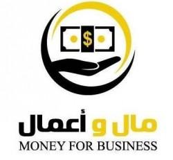 لوجو شركة مال وأعمال للاستثمار وإدارة المشروعات