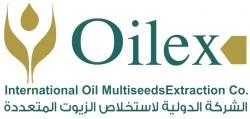 لوجو شركة الدولية لإستخلاص الزيوت المتعددة ( أويلكس )