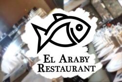 لوجو شركة مطعم العربي للماكولات البحرية