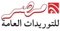 لوجو شركة مصر للتوريدات
