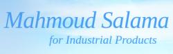 لوجو شركة محمود سلامه للمنتجات الصناعيه