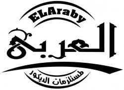 لوجو شركة شركة  العربي للديكور