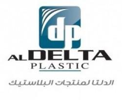 لوجو شركة الدلتا لمنتجات البلاستيك