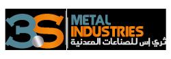 لوجو شركة 3s للصناعات المنزلية المعدنية