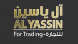 لوجو شركة آل ياسين