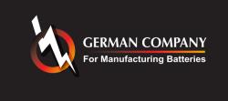 لوجو شركة الشركة الألمانية لصناعة البطاريات