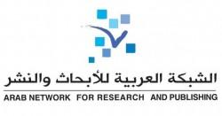 لوجو شركة الشبكة العربية للابحاث والنشر