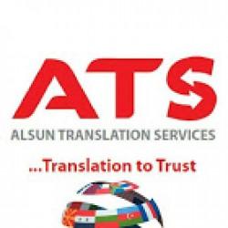لوجو شركة الألسن لخدمات الترجمة