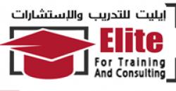 لوجو شركة إيليت للتدريب