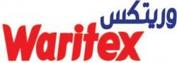 لوجو شركة وريتكس
