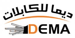 لوجو شركة الشركة المصرية للصناعات الكهربائية _ديما