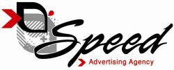 لوجو شركة سبيد جرافيك