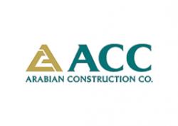 لوجو شركة المحاسبون العرب