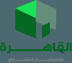 لوجو شركة القاهرة للمقاولات العامة والاستثمار العقارى