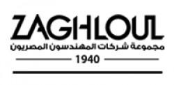 لوجو شركة مجموعة شركات المهندسون المصريون