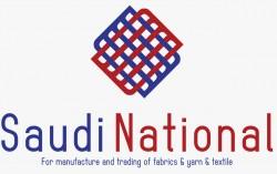 لوجو شركة السعوديه الوطنيه  للتصنيع والتجاره