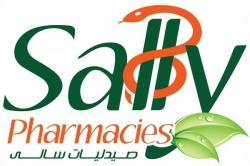 مسئولين مبيعات منتجات تجميل (يشترط خبرة) (مبادرة فرصة)