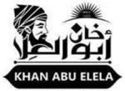 لوجو شركة خان ابو العلا