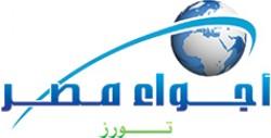 لوجو شركة اجواء مصر للسياحة